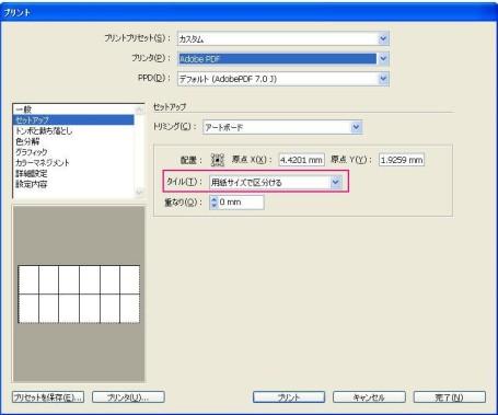 ill_pdfs0805043