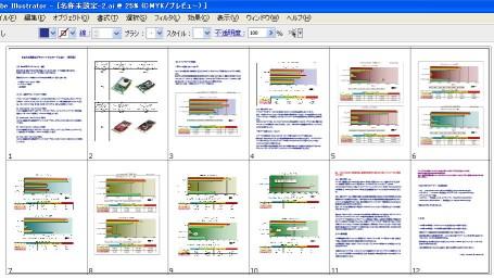 ill_pdfs0805046