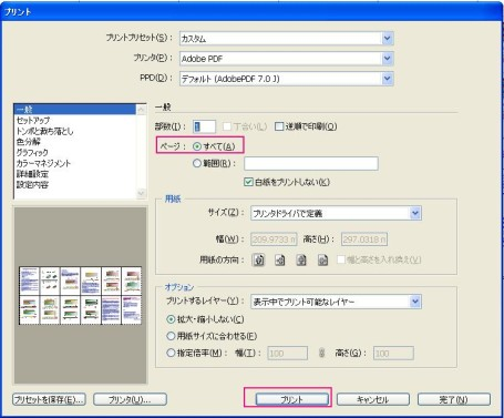 ill_pdfs0805047