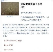 net_shop_0