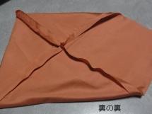 20131210sukiya4
