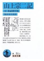 20140425book3