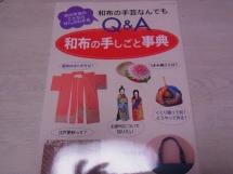 20141004book1