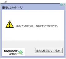 Ms_Partner1
