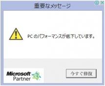 Ms_Partner2