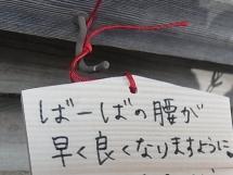 20150101_54ban3
