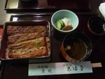 20151011iidabashi2