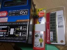 20160630pc-parts