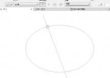 Archi楕円