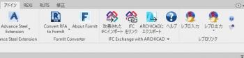 REVIT-AC用IFC.2