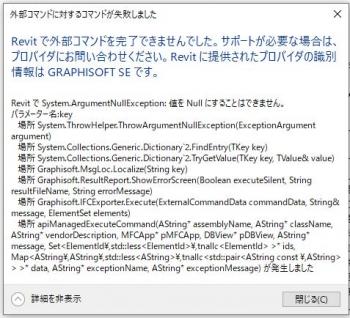 REVIT-AC用IFC4