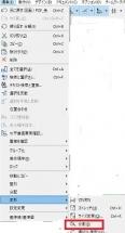 PDF色分解1