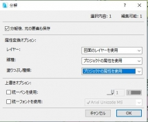 PDF色分解2