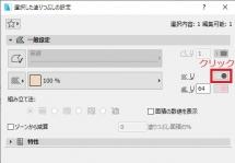 PDF色分解3