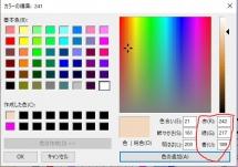 PDF色分解5
