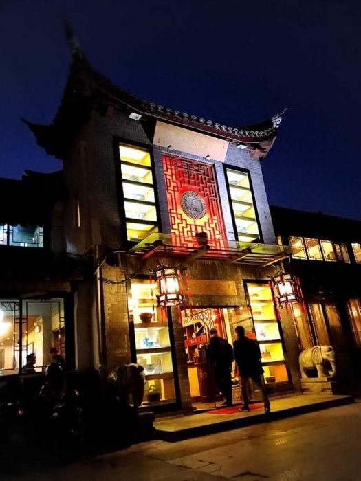 中国写真 Jiaxingnan_2.jpg