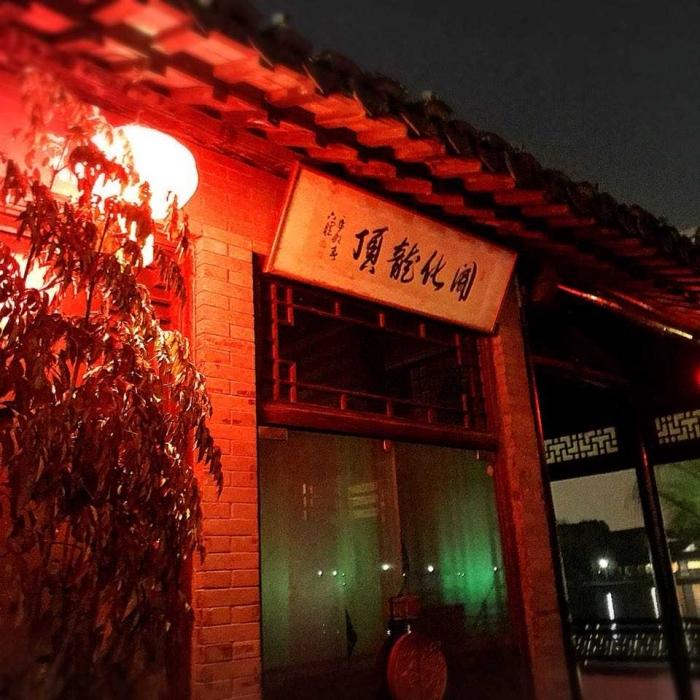 中国写真 Jiaxingnan_5.jpg