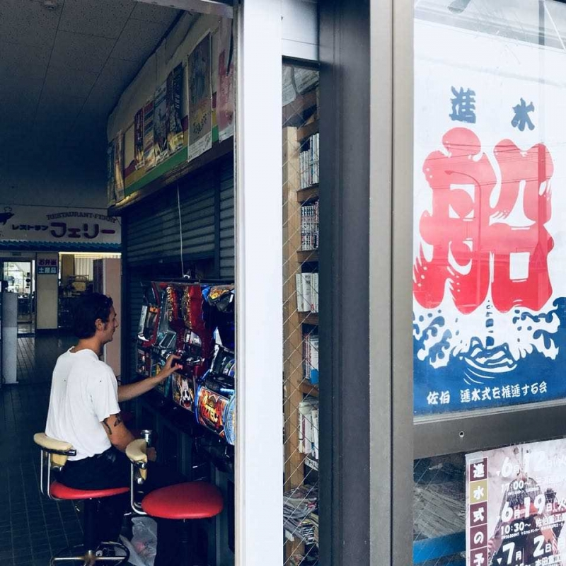 TOMODACHIツアー_235.jpg