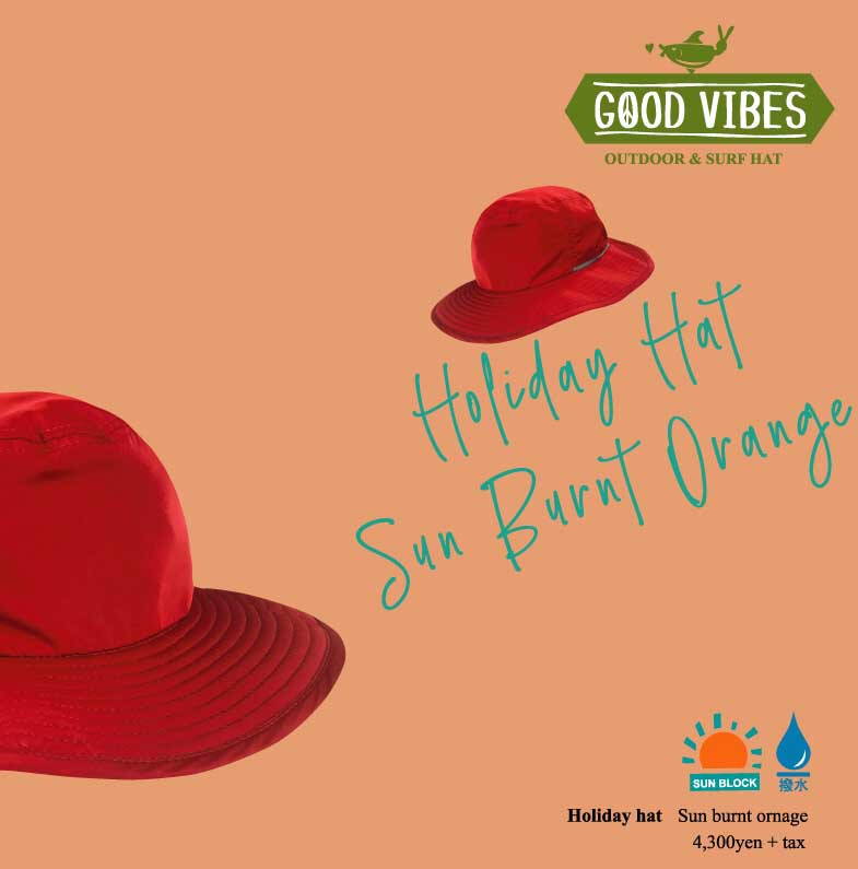 Good Vibes Hat_190721_0004.jpg