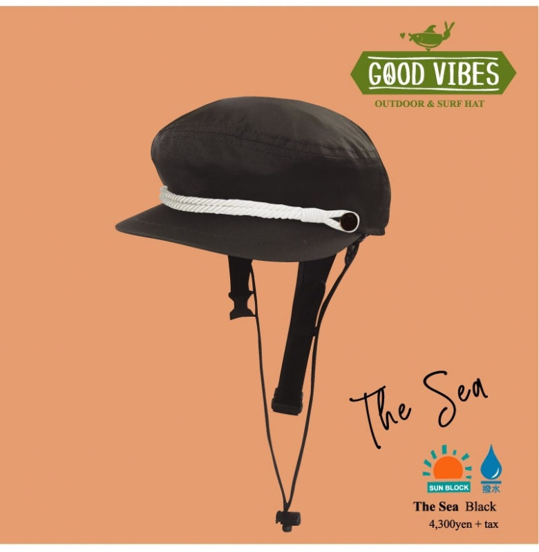 Good Vibes Hat_190721_0005.jpg