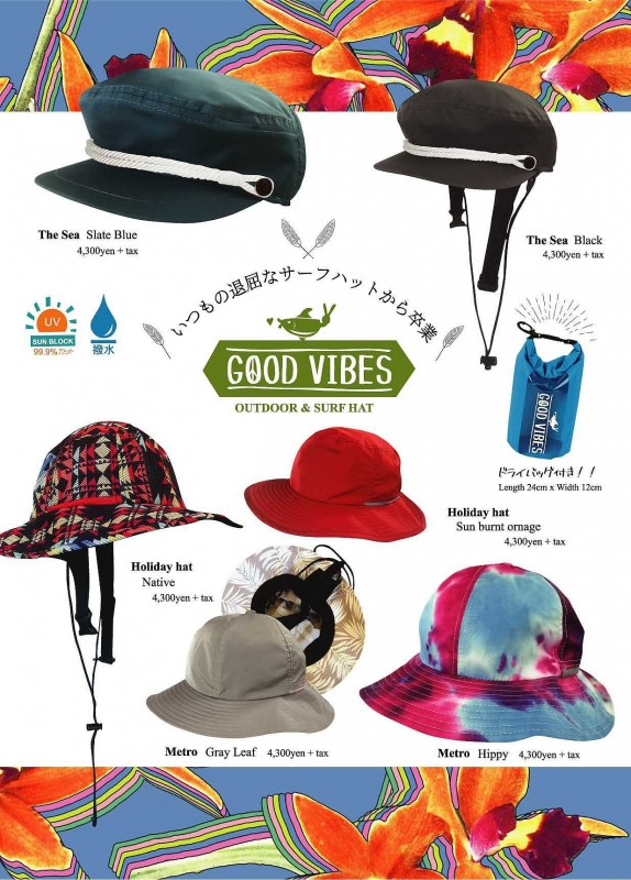 Good Vibes Hat_190721_0011.jpg