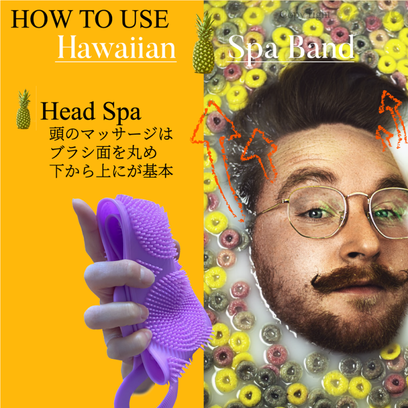 head spa.png