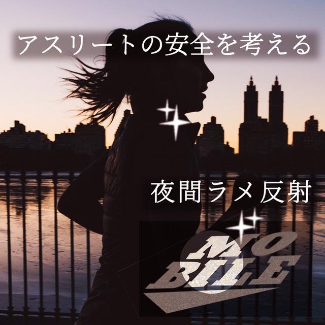 S__2809870.jpg