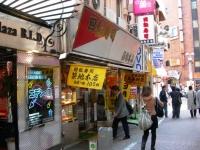 渋谷の回転寿司屋