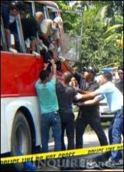 ミンダナオ島バス爆破事件
