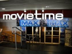 セブの映画館への入り口