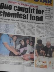 空港で捕まった中国人麻薬運び屋