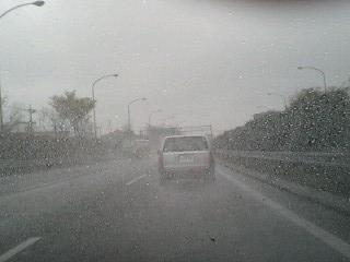 雨天時は視界が悪いよねー