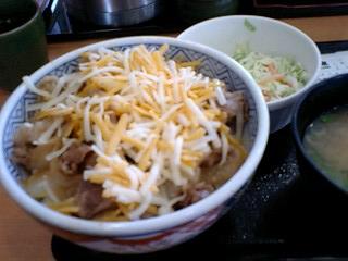 吉野屋チーズ牛丼