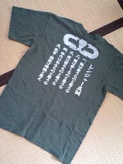 レンジャーTシャツ