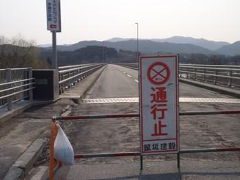 北上川の橋