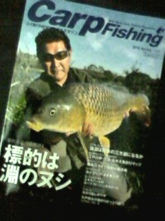CapFishing2012SpringVol.9