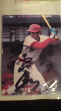 社長のプロ野球カードに直筆のサインいただきました〜!