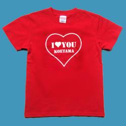 前回のKoetama*Tシャツデザイン