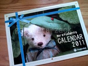 カレンダーの表紙の画像