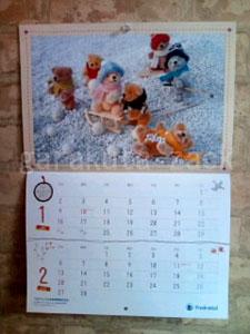 1、2月のカレンダーの画像