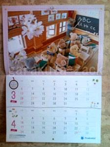 3、4月のカレンダーの画像