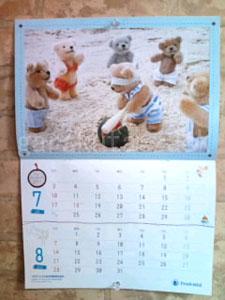 7、8月のカレンダーの画像