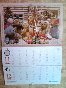 11、12月のカレンダーの画像