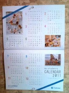 カレンダー総合月の画像