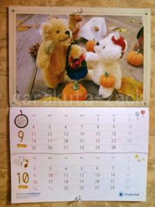 9、10月のカレンダーの画像