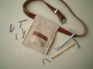 ミニチュアの釘袋の画像その1