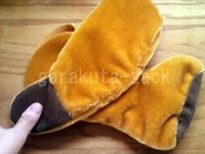 ベビーベアの手足の画像