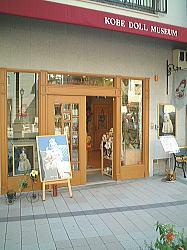 タイムロマン店舗画像1