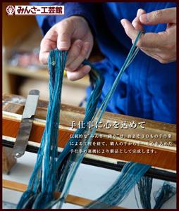 みんさー織の工程1