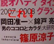 20071129175506.jpg